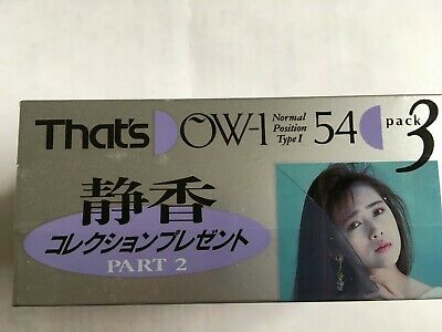 That's Ow-1 54 3 Pack Rare Factory Sealed Audio Cassette Japan