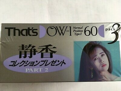 That's Ow-1 60 3 Pack Rare Factory Sealed Audio Cassette Japan