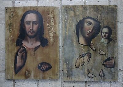 antique Icon Jesus Christ with sphere Mother of God Orthodox Russian Empire Oil