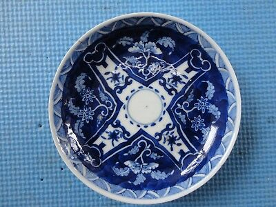 Small Antique Chinese blue and white dish/plate, C18th or 19th century