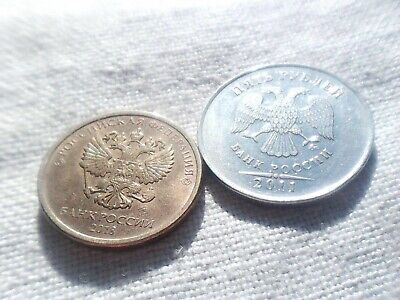 coins ruble 10 noTrack 2pcs Russia 2009-now, steel