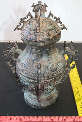 Antique Chinese Archaistic Bronze Vessel