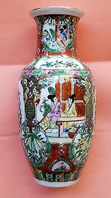 """Antique Chinese (Guangdong Porcelain Factory) 8"""" Women Butterfly Vase Red Stamp"""