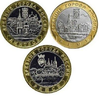 Russia 2008 10 Rubles 4 coins Set Regions BiMetal XF Moscow Mint