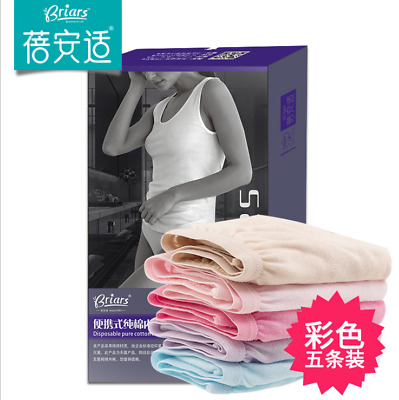New 5Pcs Disposable Cotton Convenience Sterilized Travel Pantie Underpant M-2XL