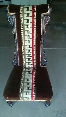 Antique Slipper/Prayer Chair