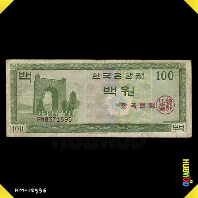 1962 South Korea 100 Won Banknote SN: FM8371596
