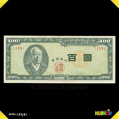 South Korea (1956) 4289 Korean 백환 100 Hwan Note Banknote Block 129