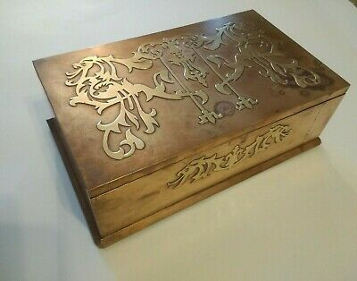 """Antique Silver Crest Bronze Mythical Beast Dragon Humidor Box Arts & Crafts 10"""""""