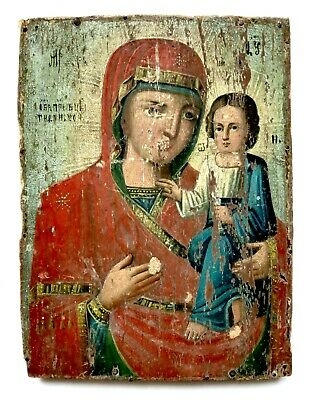 Antique Orthodox Tikhvin Icon Mother of God Theotokos Hand Painted Board 22x16cm