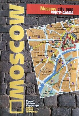 MOSCOW City Centre Map - Rapid Transit System - Free UK Postage