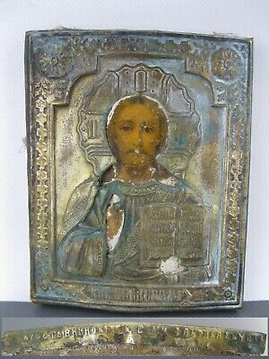 Antique Icon Jesus Christ Pantokrator Orthodox Russian Empire Paper Print brass
