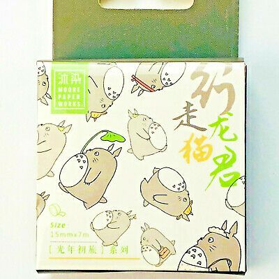 Japan Washi Tape Green Leaves 15mmx7m  MT0836