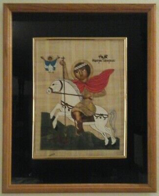 Framed PAPYRUS Painting of St. GEORGE Painted in EGYPT Private Collection Signed