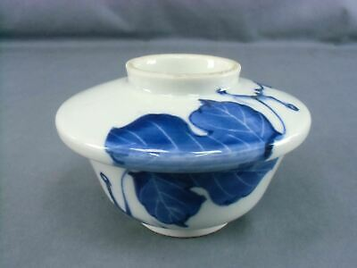 Japanese Sometsuke Porcelain Lidded Soup Bowl Vtg Chawan Hand painted GTB57