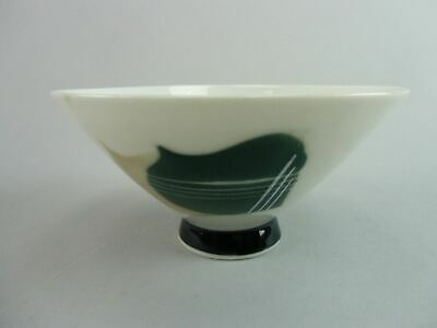 Japanese Porcelain Rice Bowl Hachi Vtg Chawan Hand Painted Leaf White TB948