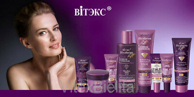 Belita & Vitex Hyaluron Lift Anti aging Superlifting line age 55+ Full set