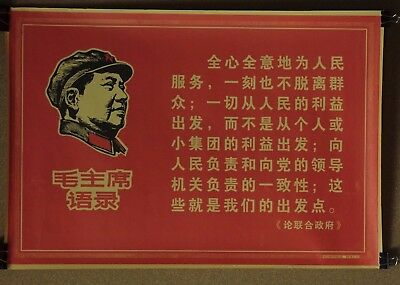 "Chinese Propaganda poster Mao #3 1969 29½/"" X 20½/"" never pinned China"