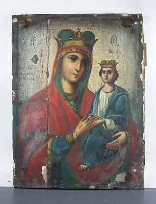 Antique Icon Mother of God Surety of Sinners Orthodox Russian Empire Oil Wood