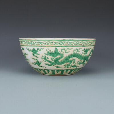 "10"" Fine Chinese old Porcelain Ming xuande mark white glaze green dragon bowl"