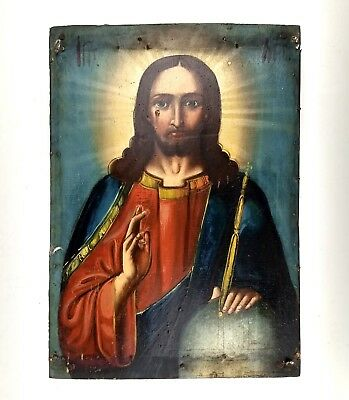 Antique Icon Jesus Christ with sphere Orthodox Russian Empire Wood 255 x 175 mm
