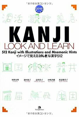 NEW Japanese Kanji Look And Learn Textbook 512 Kanji Japan Book F/S