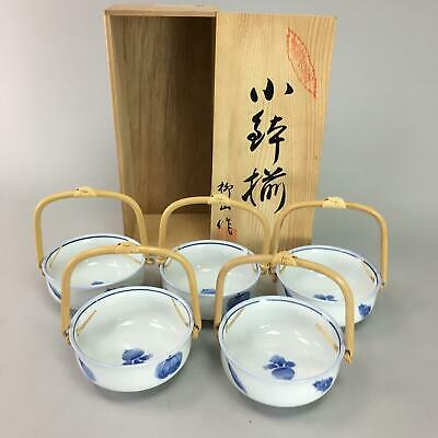 Japanese Porcelain Bowl 5pc Set Arita ware Vtg Kobachi Sometsuke Box PX185
