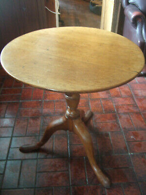 ANTIQUE 19TH CENTURY(1800's) ENGLISH OAK CIRCULAR TILT-TOP WINE/OCCASIONAL TABLE