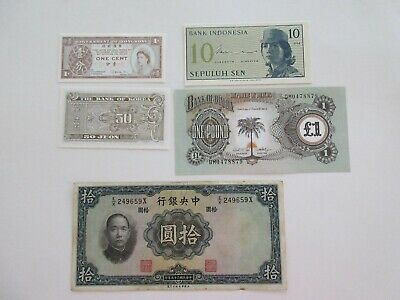 Foreign Currency Collection - FIVE notes - Circulated - (Lot 910)
