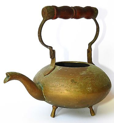Vtg Antique Ornate Small Teapot Copper Hand Pattern Work 1960 or older Holy Land