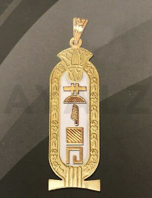 Egyptian Lotus Customized Sterling Silver Cartouche With Gold Frame And Letters