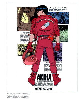 "026 Akira - Red Fighting Hot Japan Anime 14""x17"" Poster"