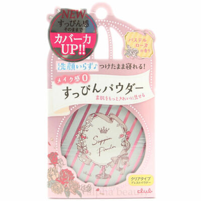 ♪CLUB Cosmetics Yuagari Suppin Powder Pastel Rose Fragrance 26g - US Seller