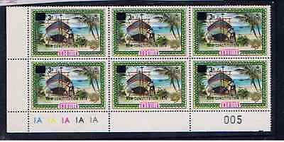 ANGUILLA  1976 3c SURCHARGE OMITTED