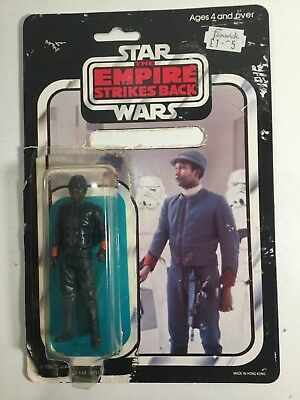 Star Wars The Empire Strikes Back Figure Bespin Security Guard With Card &Bubble