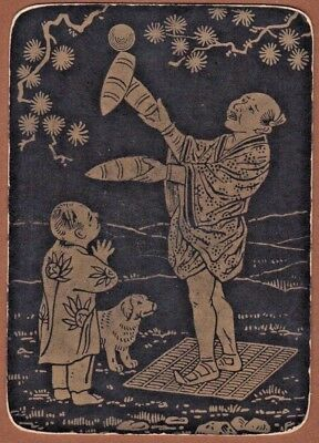 Playing Cards 1 Single Playing/Swap Card Antique Wide Lacquer JUGGLER BOY + DOG