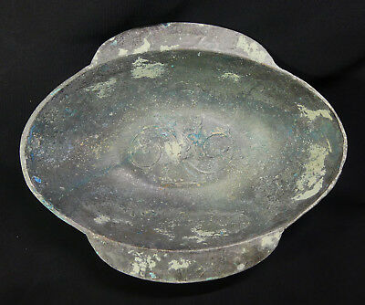 """X-RARE Ancient Chinese Bronze Wine """"Ear Cup"""" Hummingbird w/Inscription to Prince"""