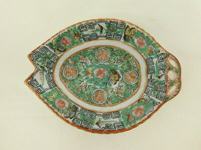 Chinese Canton Famille Rose China Small Fish Nesting Plate Butterfly Antique