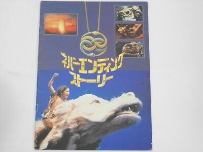 The Neverending Story Movie Program 1984 :Die unendliche Geschichte S-1012