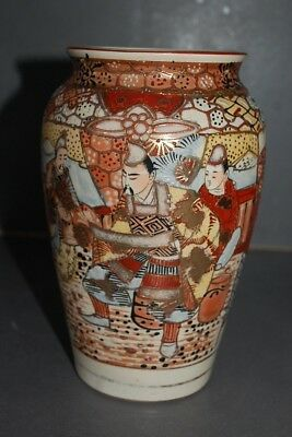 Di / Vase Chinois Asiatique Tons Ocre Rouille Pot Dore  Or Vintage Ancien