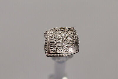 ISLAMIC OLD SILVER COIN WITH 0.92 Gr. B10 #SZ2127