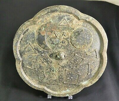 "X-RARE Chinese Tang Dyn.7.5"" Bronze Mirror: Sun, Moon, Earth, 5 Planets & Stars"
