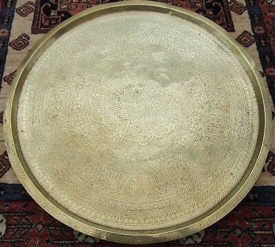 Large Antique Persian Islamic Cairo Ware Damascus Mamluk Hand Chased Brass Tray