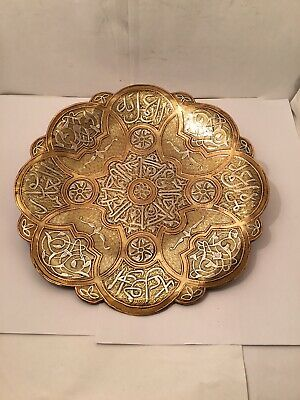 Antique Islamic Damascus Silver Inlaid Brass Tray