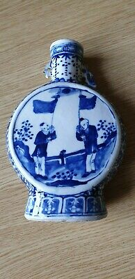 Vintage Chinese Blue & White Porcelain Moon Flask