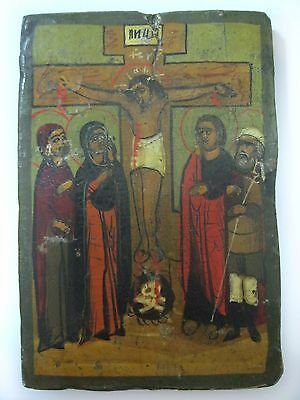 Icon Ikon CROSS CRUCIFIXION With MOURNERS Orthodox Russian Empire 110x75mm