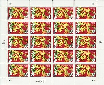 Chinese New Year Stamp Sheet -- Usa 3370 33 Cent Year Of The Dragon