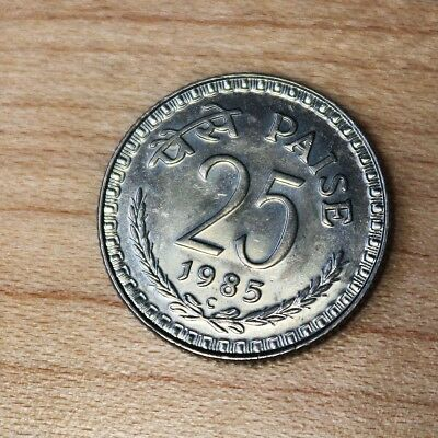 1985 India 25 Paise