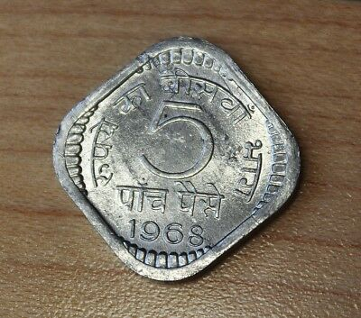 1968 India 5 Paise