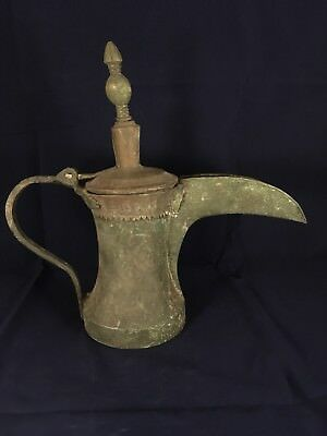 Dallah Saudi Arabia United Arab Emirates Nizwa Islamic Arabic Coffee Pot 30cm